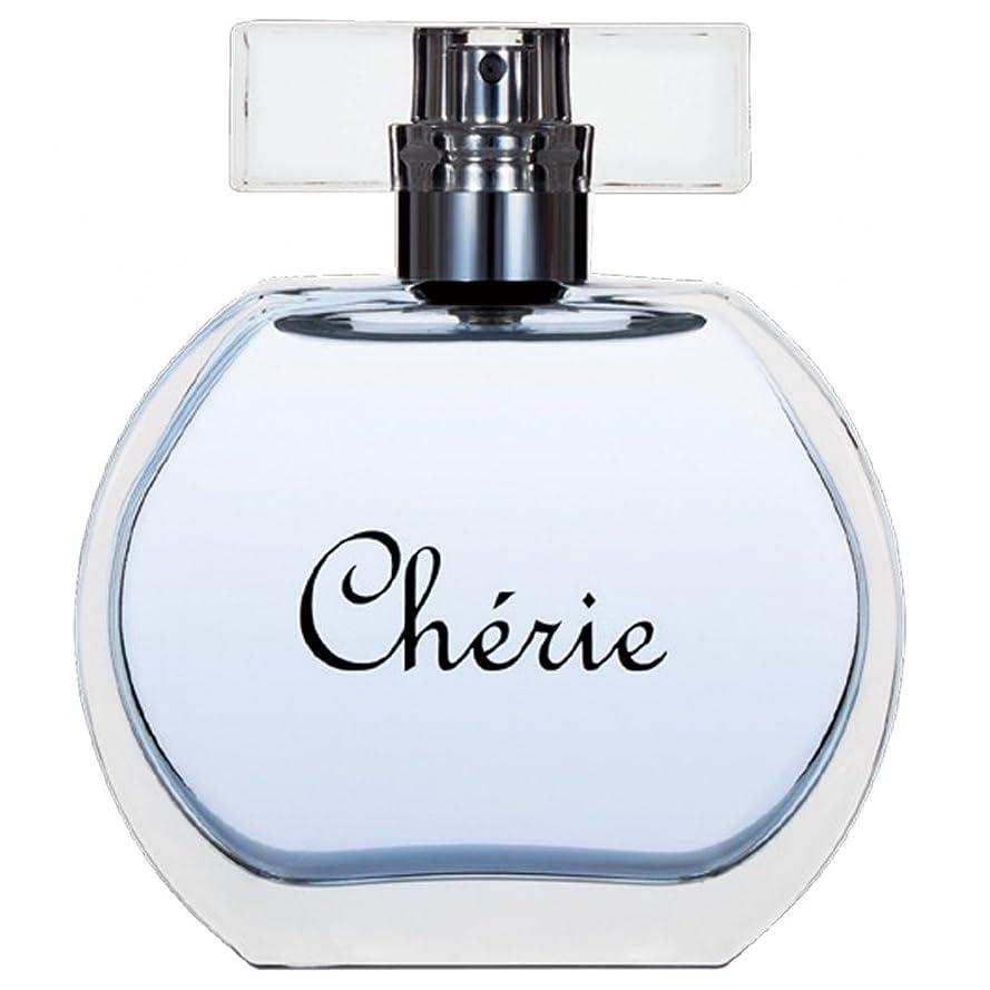 スタジオブランデー先住民(シェリー)Cherie light parfum ライトパルファン 50ml