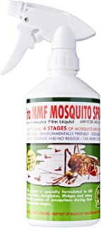 Enta MMF Mosquito Spray, 500ml
