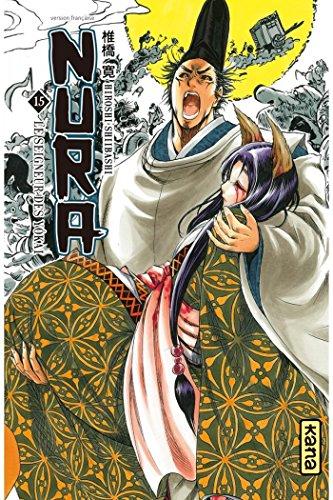 Nura le seigneur des yôkai - Tome 15