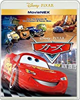 カーズ MovieNEX [ブルーレイ+DVD+デジタルコピー(クラウド対応)+MovieNEXワールド] [Blu-ray]
