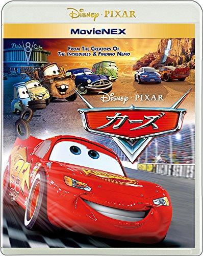 カーズ MovieNEX ブルーレイ+DVD+デジタルコピー(クラウド対応)+MovieNEXワールド Blu-ray