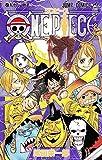ONE PIECE 88 (ジャンプコミックス)