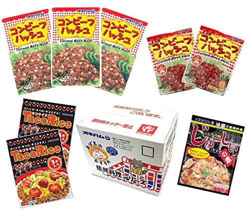 ギフト 旨いもんハンター オリジナル 沖縄定番料理詰め合わせセット タコライス コンビーフハッシュ じゅーしいの素が入った 沖縄のソウルフードパック