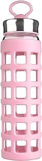 SHBRIFA Botella de Agua de Vidrio de Borosilicato Deportivo 700ml / 1000ml / 1 Litro, Botella de Agua de Cristal con Funda de Silicona y Tapa del Soporte del Teléfono a Prueba de Fugas