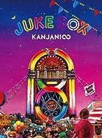 Juke Box by Kanjani 8 (2013-11-26)