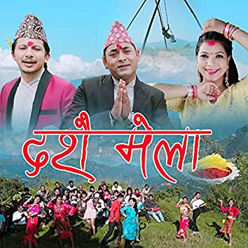 Dashain Mela