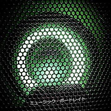 ミュージック・ポートレイト