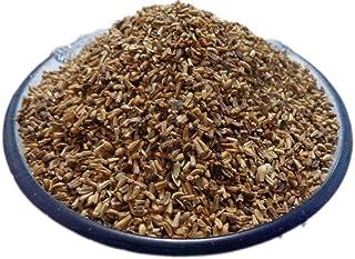 100% Pure Kasni-Chicory -100gm