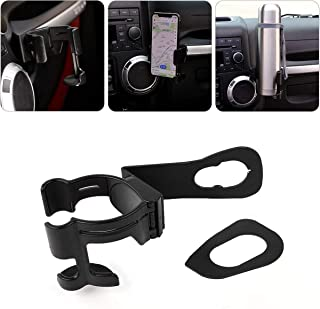 Hooke Road Multi-Function Drink Cup Phone Holder, Bolt-on Stand Bracket Organizer for 2011-2018 Jeep Wrangler JK Rubicon Sahara Sport 2/4 Doors