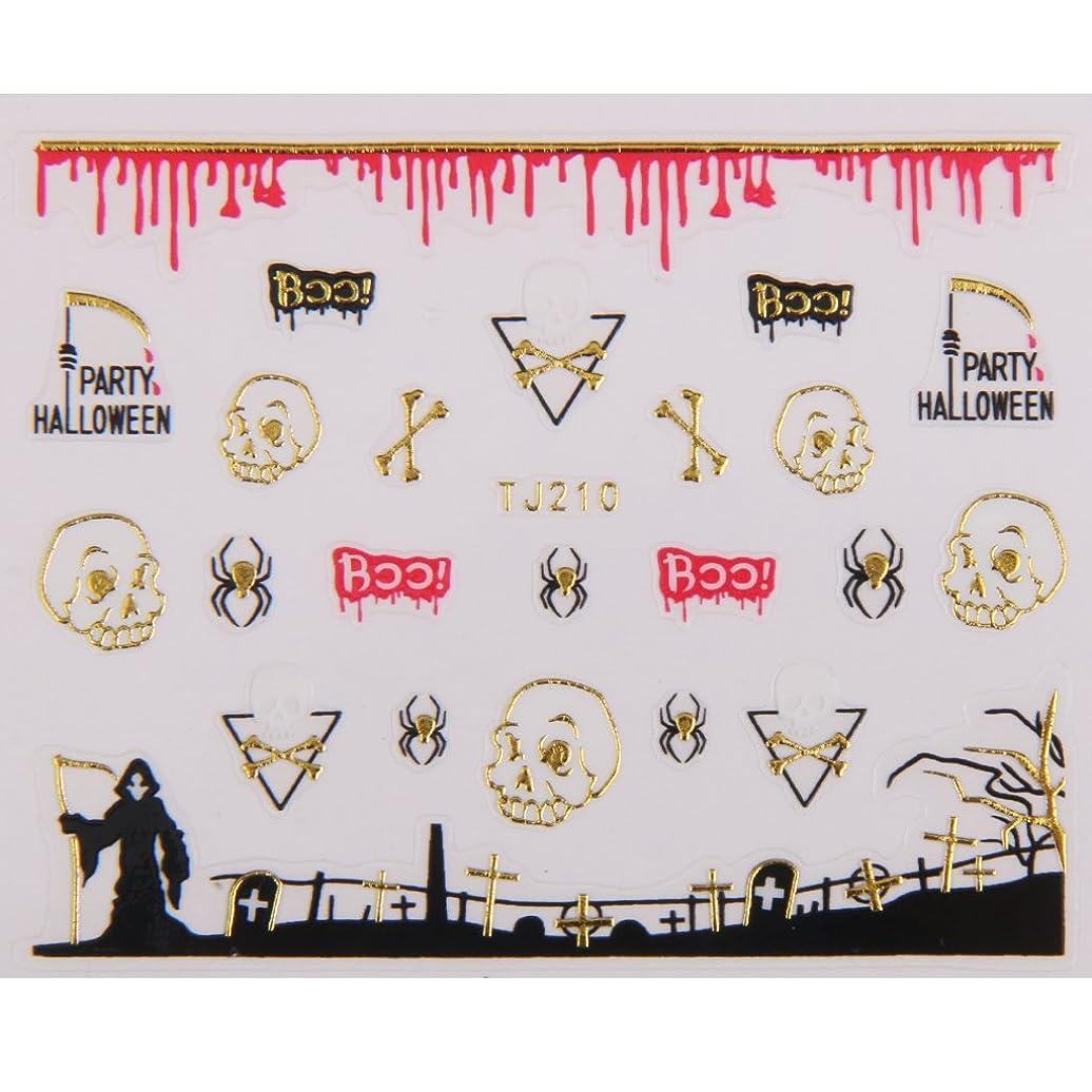 通貨裸壊すCUTICATE ネイルアートステッカー3D Halloween Bat Catデザインマニキュアのヒントデカールデコレーションギフト