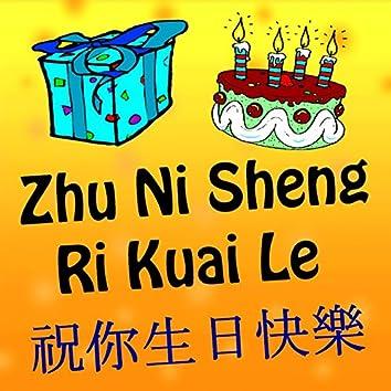 Zhu Ni Sheng Ri Kuai Le
