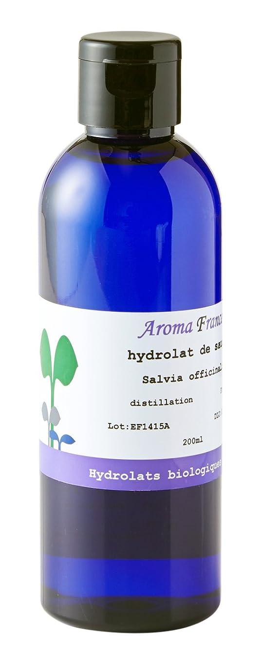 補償進捗うがいアロマフランス(Aroma France)ハーブウォーター ヤグルマソウ 200ml