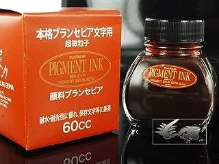 Platinum fountain pen Ultra pigment ink particles Blanc sepia INKG-1500 # 65 (japan import)