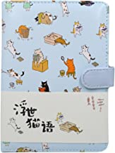 Student Cute Cartoon Cat Pattern Notebook Leather Cover Journal Diary Notepad(Blue)
