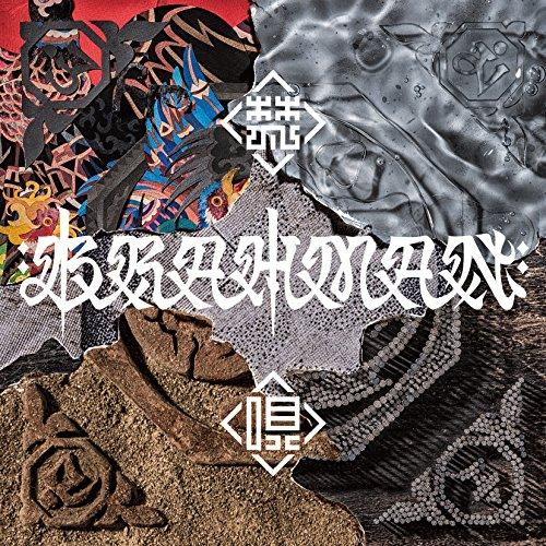 梵唄 -bonbai