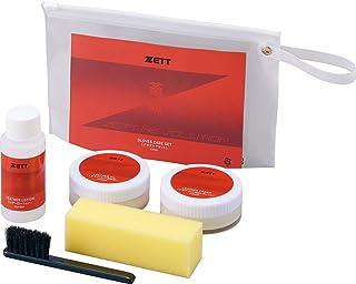 ゼット(ZETT) 野球 グラブ メンテナンス用品 革命(かわいのち)シリーズ お手入れセット ZOK509