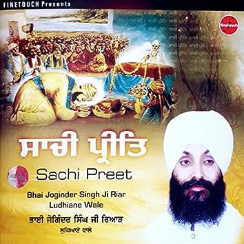 Sachi Preet