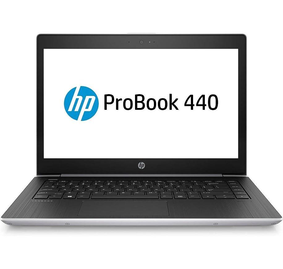 """HP ProBook 440 G5 14"""" Full HD, Intel Core i5-7200U, 8GB RAM, 256GB Solid State Drive, Windows 10 Pro."""