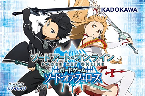 【第10位(同率)】KADOKAWA『ソードアート・オンライン ボードゲーム ソード・オブ・フェローズ』