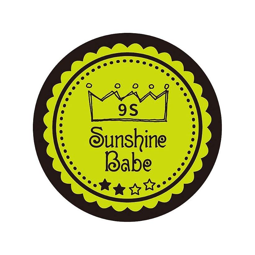 ヒューマニスティックのスコア市区町村Sunshine Babe カラージェル 9S ライムパンチ 2.7g UV/LED対応