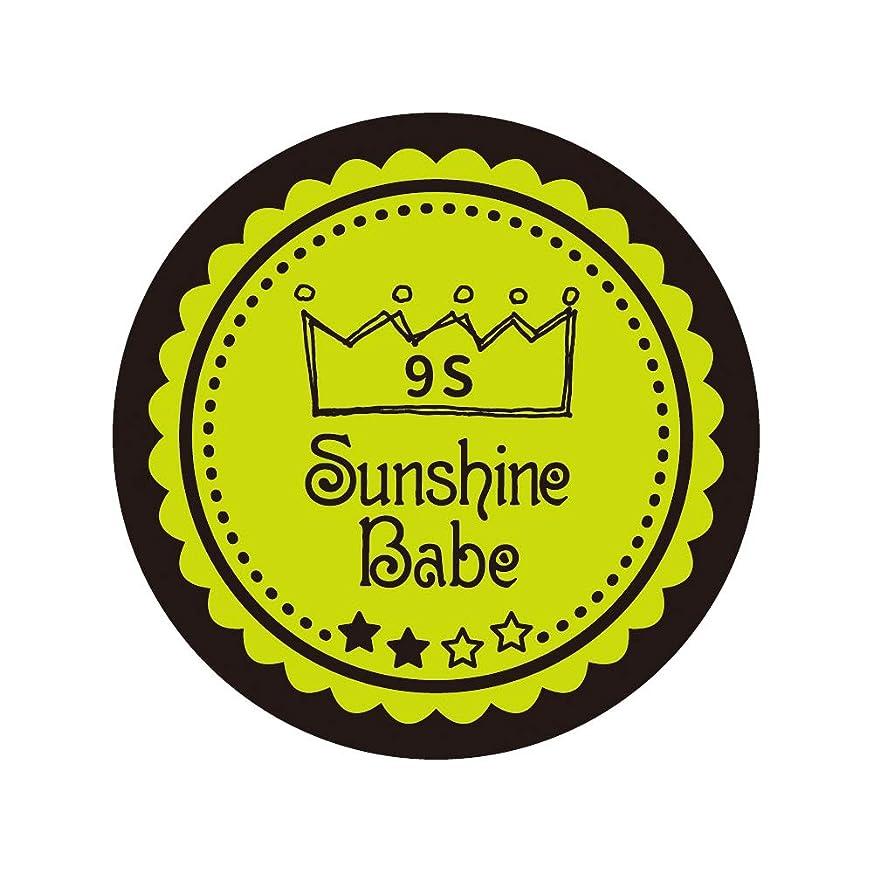 クリープタイトル驚いたことにSunshine Babe カラージェル 9S ライムパンチ 2.7g UV/LED対応