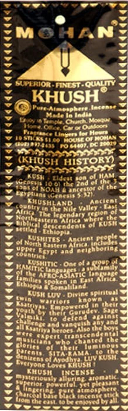 世論調査劇作家無秩序Mohan Superior Quality Incense Khush Scent, 1 lb, Pack of 25 by Mohan [並行輸入品]