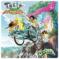 TABLA ROCK MOUNTAIN(Mini LP)(regular) by U-Zhaan (2014-10-08)