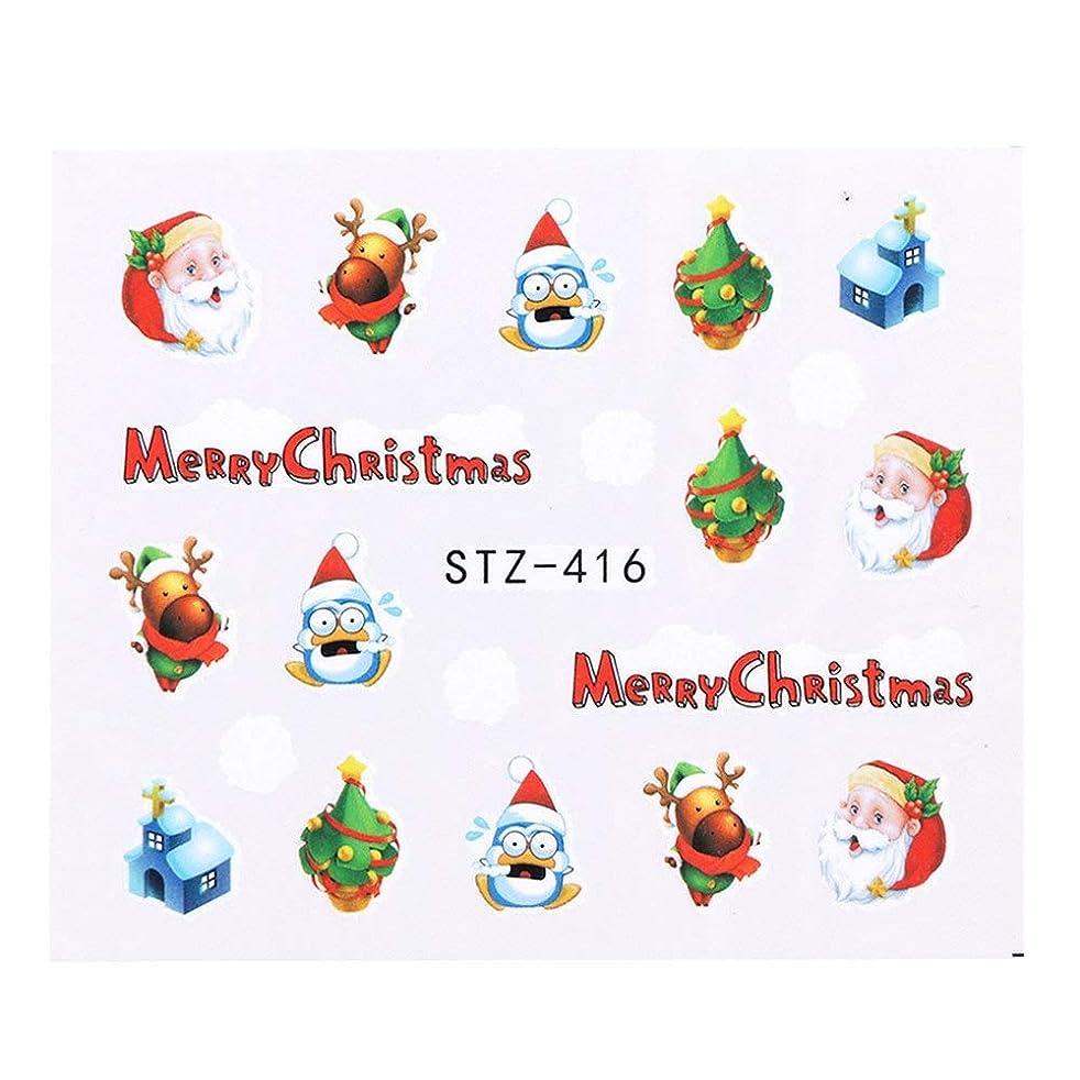 連合免除ショッキング1シートクリスマスネイルアートウォーターステッカー漫画ヘラジカ雪だるまフルカバースライダーのヒントポーランドゲルジェルネイル装飾SASTZ405-438 STZ416