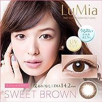 LuMia(ルミア) ワンデー10枚入 【スウィートブラウン】 -1.75