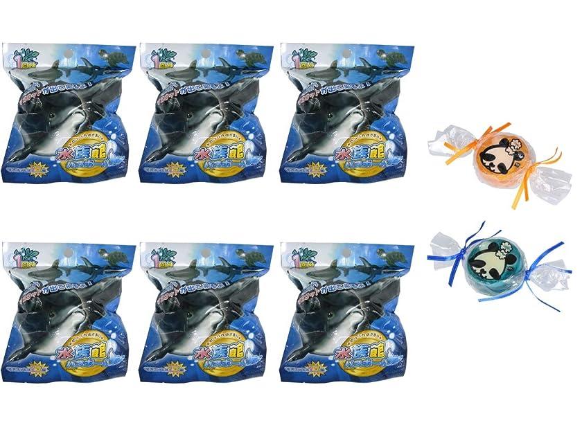 報復するシャックルパステル【6個セット+ミニ石けん付】サンタン 水族館 バスボール せっけんの香り 80g【パンダ石けん2個付】