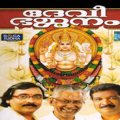 Chithra Arun, Ganesh Sundaram & Durga Viswanath