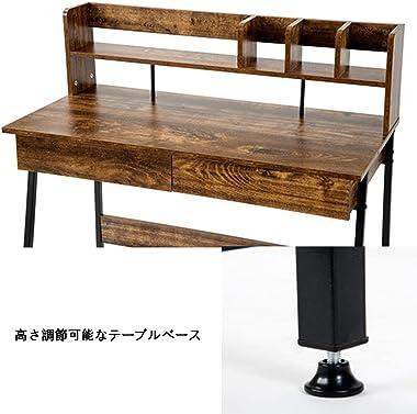 収納台、ミシン台、学習机子木製、幅100×奥行48×高さ102.5cm、アジャスター範囲 1.5cm、耐荷重 約80KG、六角レンチと組立マニュアル付属、ダークブラウン