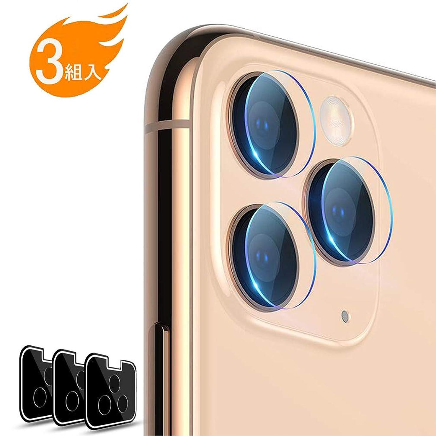 うなり声強大な株式iPhone 11 Pro/iPhone 11 Pro Max カメラフィルム Maxku iPhone 11 Pro iPhone 11 Pro Max レンズ保護ガラスフィルム 超薄 硬度9H 高透過率 指紋防止 飛散防止処理 ガラスフィルム【3枚入り】