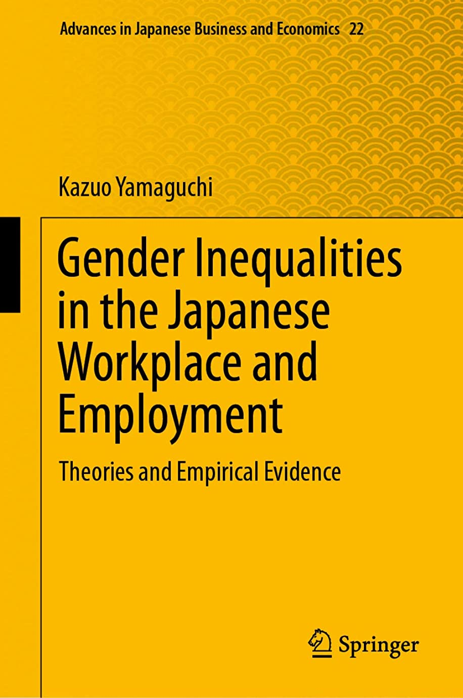 肉のチチカカ湖覗くGender Inequalities in the Japanese Workplace and Employment: Theories and Empirical Evidence (Advances in Japanese Business and Economics Book 22) (English Edition)