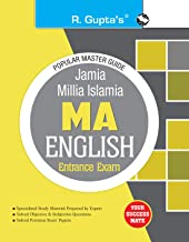 JNU: MA (English) Entrance Exam Guide
