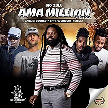 Ama Million (Remix)