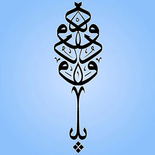 Arabisches Radio