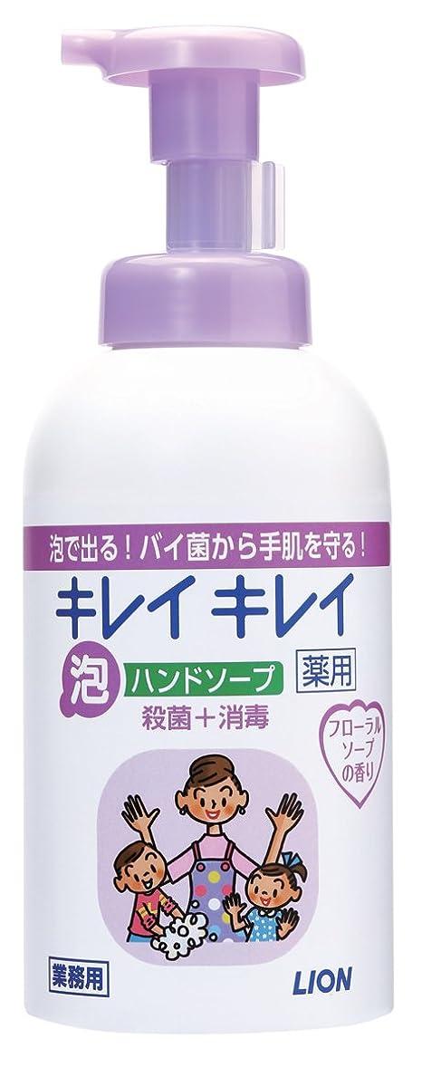 測定コレクションブランドキレイキレイ 薬用泡ハンドソープ フローラルソープの香り 550ml