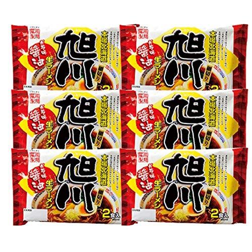 旭川 生ラーメン ガラ味 醤油 2食入り × 6個 あさひかわ がらあじ しょうゆ 生ラーメン 藤原製麺