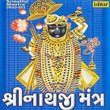 Shrinathji Mantra