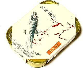 竹中缶詰 天の橋立オイルサーディン 真イワシ×5缶
