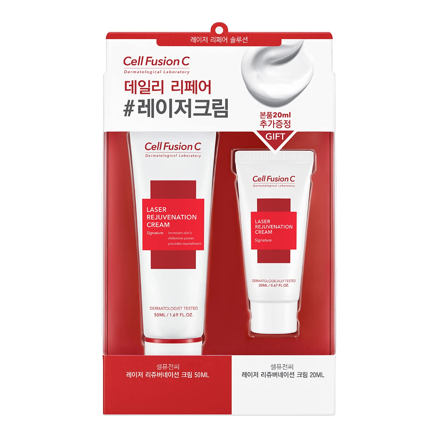 CELL FUSION Bombing free shipping C Laser Rejuvenation Set Cream 50ml+20ml Special New popularity