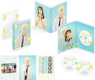 ハニーレモンソーダ 豪華版(数量限定生産)[本編DVD+特典DVD]
