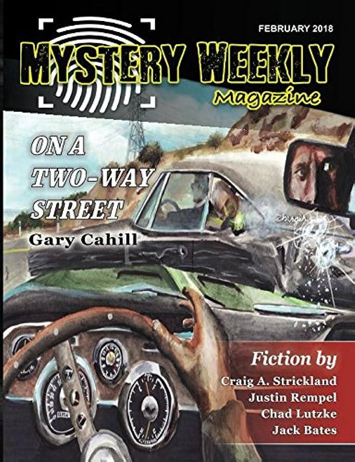 ピアノ知人過ちMystery Weekly Magazine: February 2018 (Mystery Weekly Magazine Issues)