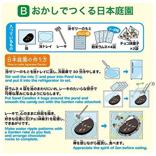 DIYCANDYKIT<おかしでつくる枯山水><日本庭園>6入食玩・手作り菓子