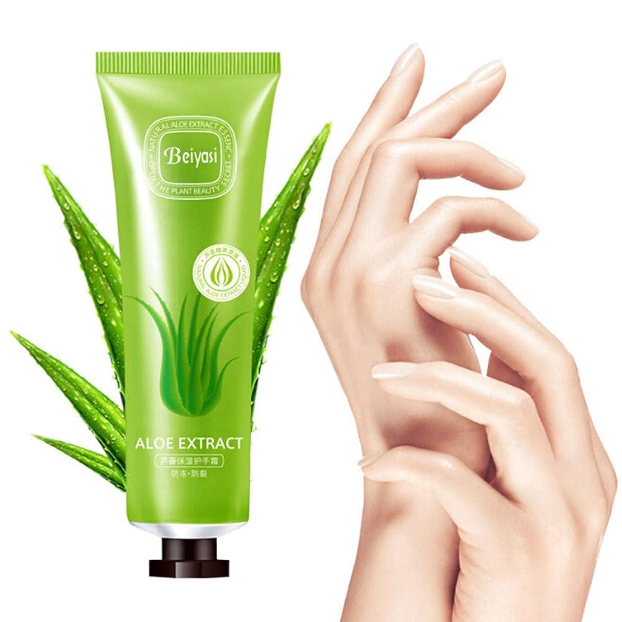ホテル肩をすくめるハンドクリーム Akane BEIYASI アロエ 潤う 香り 手荒れを防ぐ 保湿 水分 無添加 天然 乾燥肌用 自然 肌荒れ予防 Hand Cream 30g