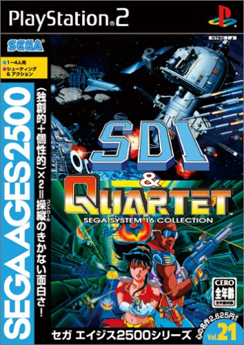 Sega AGES 2500 Series Vol. 21 SDI & Quartett ~SEGA System 16 Collection Vol.1~[Import Japonais]