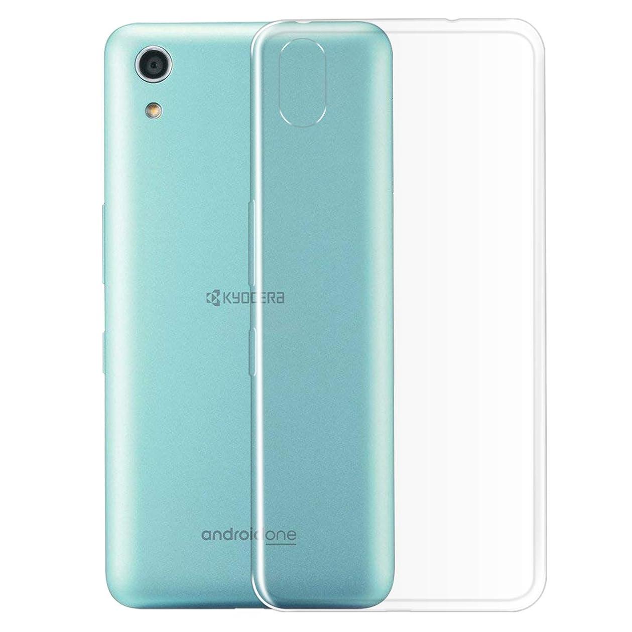 減衰ラインナップモジュールAndroid One S4 ケース HUAKE Android One S4 カバー ソフト 透明 TPU 素材 超薄型 背面カバー 超軽量 耐衝撃 落下防止 Android One S4 保護カバー (Android One S4 用)