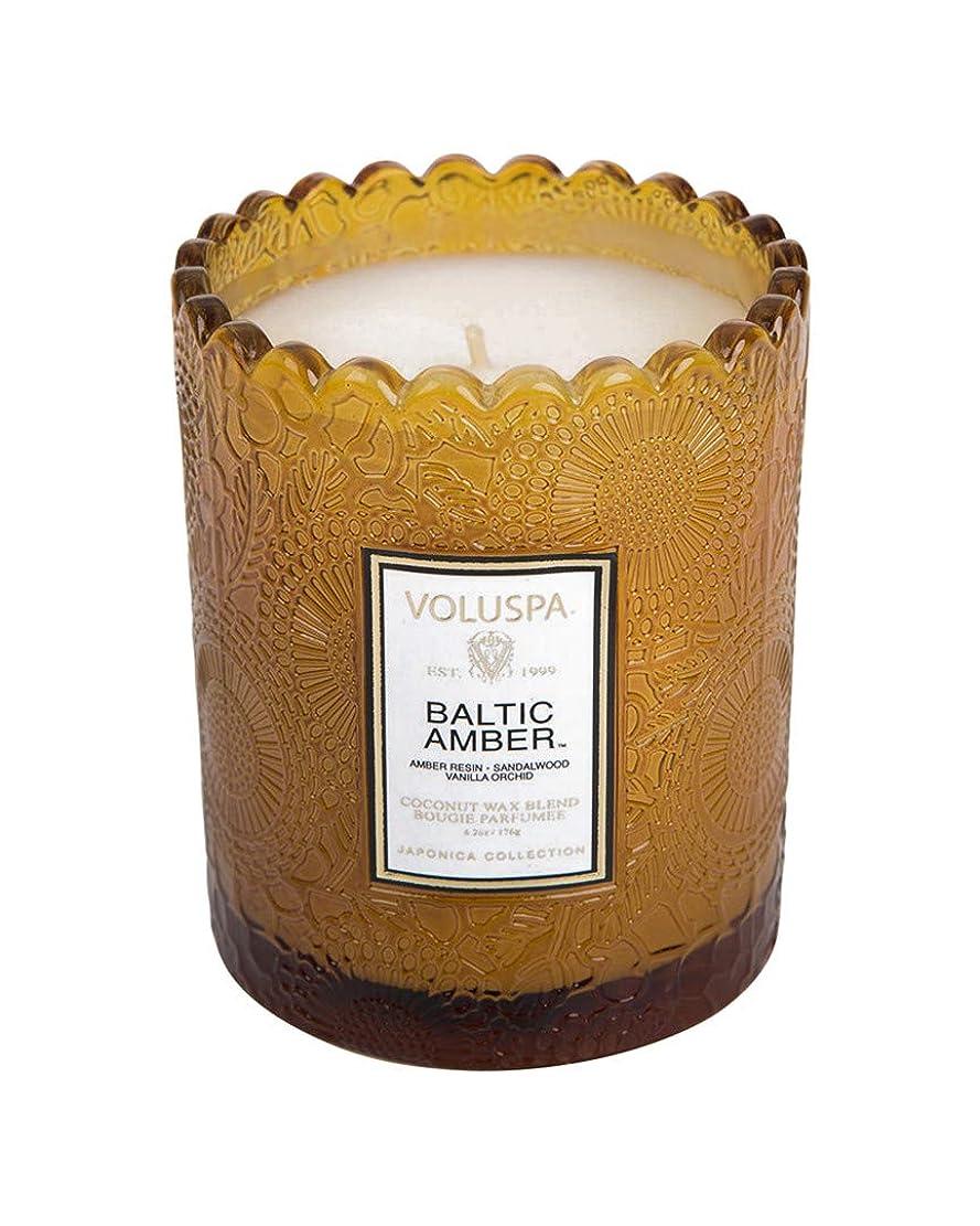 爆発物満たす喉が渇いたVoluspa ボルスパ ジャポニカ リミテッド スカラップグラスキャンドル  バルティックアンバー BALTIC AMBER JAPONICA Limited SCALLOPED EDGE Glass Candle