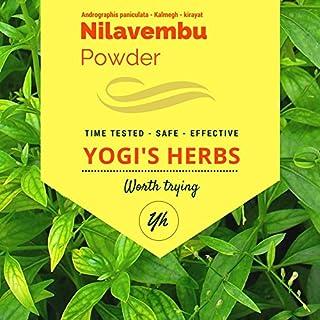 Yogis Herbs Nilavembu Powder - Andrographis paniculata - 1 lb – Fresh & Pure